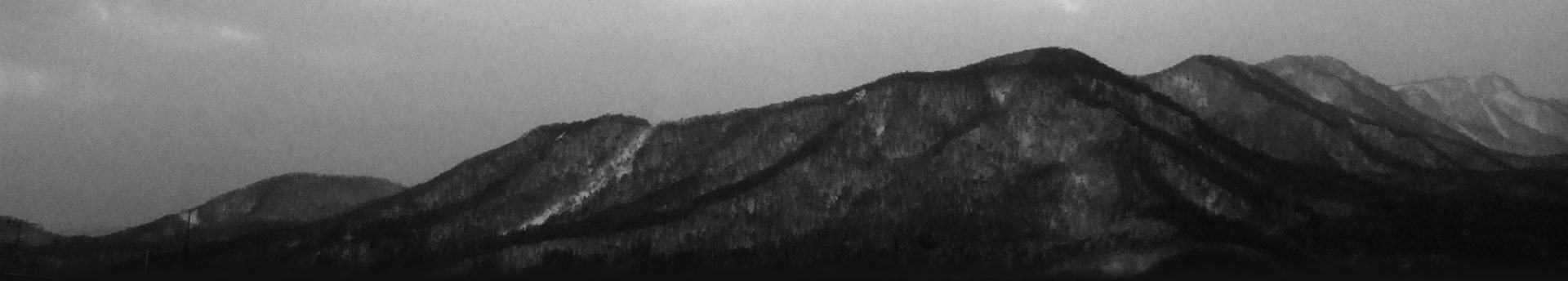 Image of Mt. Teine in Sapporo, Japan